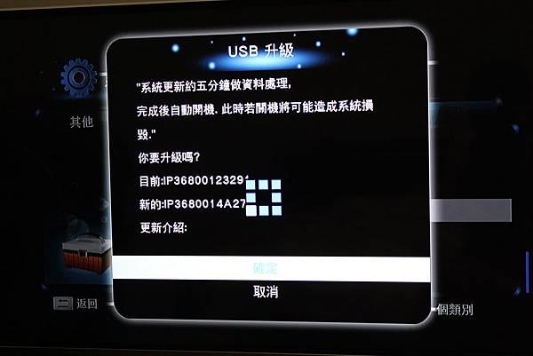 Pixnet-0107-06