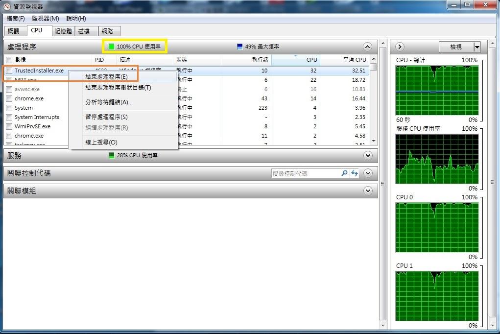 Pixnet-0102-02
