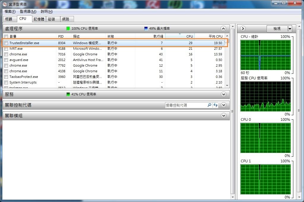 Pixnet-0102-03