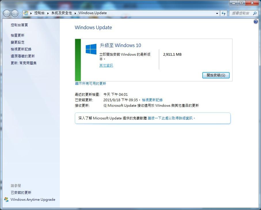 Pixnet-0112-05