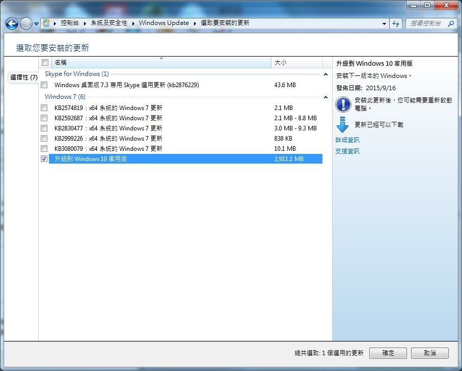 Pixnet-0112-06