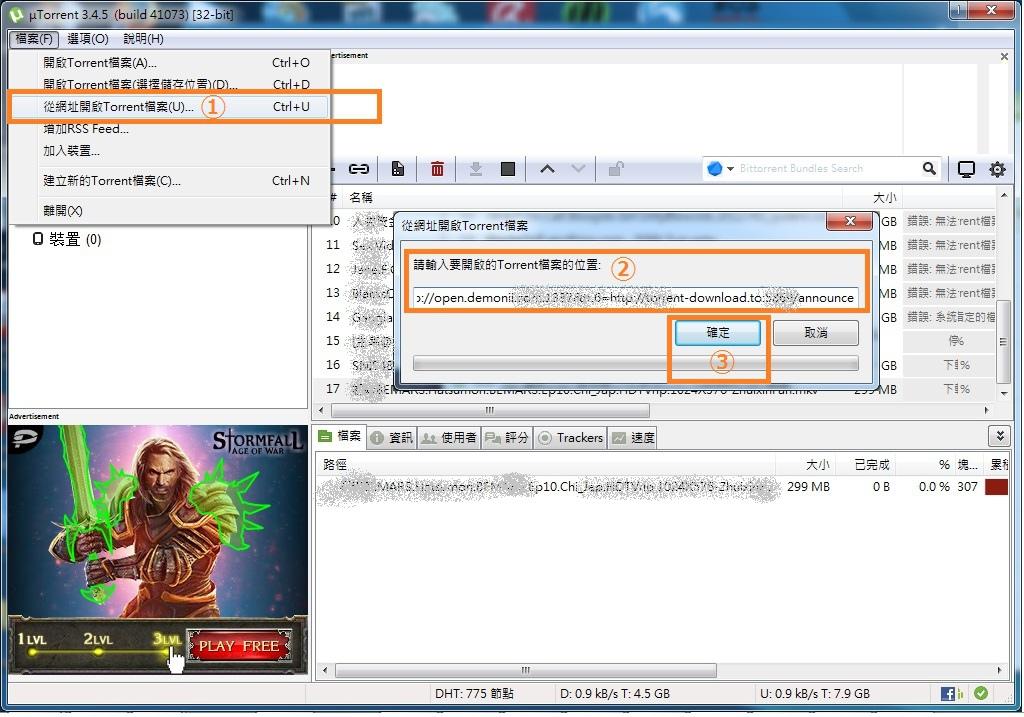 Pixnet-0113-03