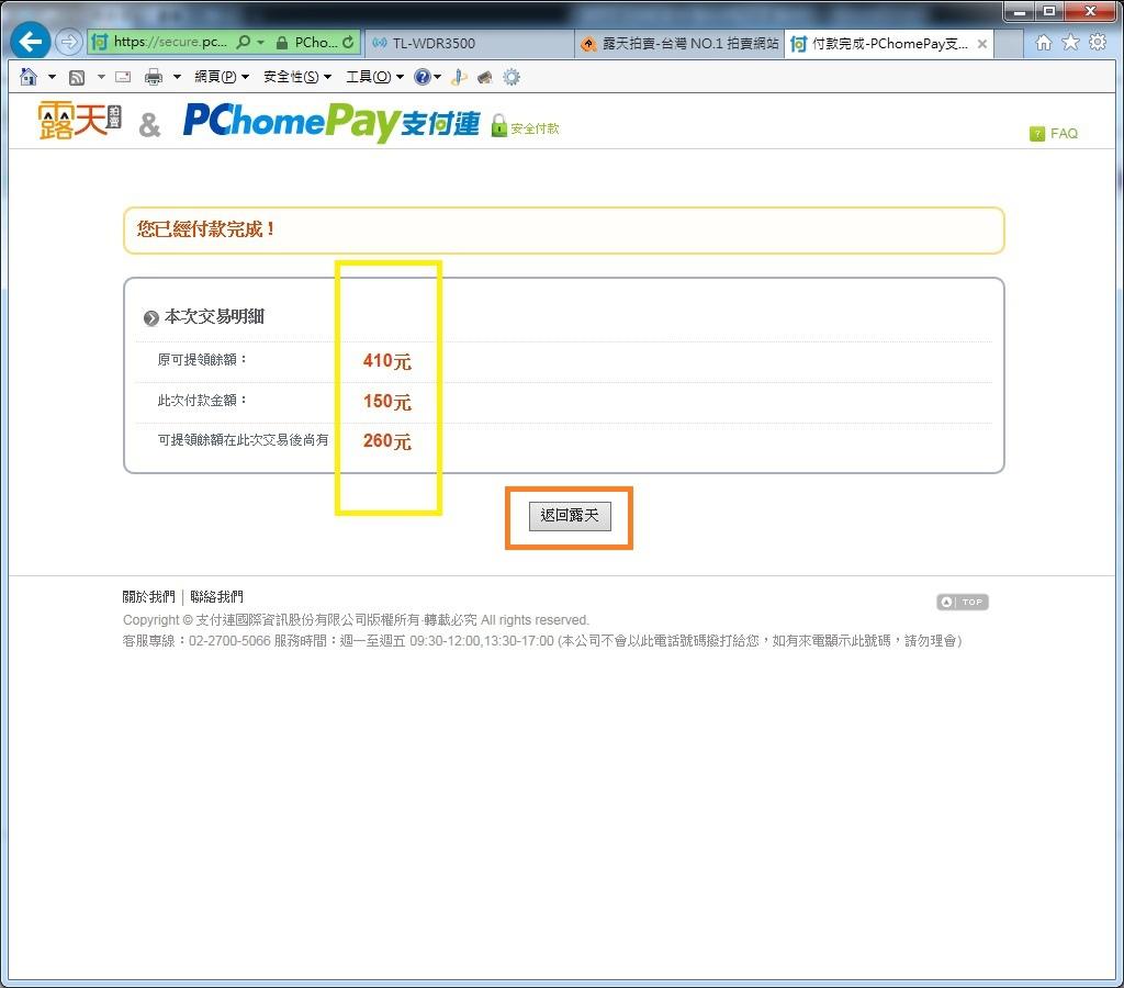 Pixnet-0115-07