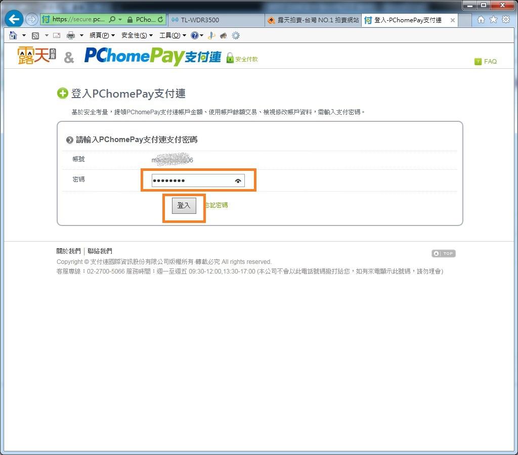 Pixnet-0115-04