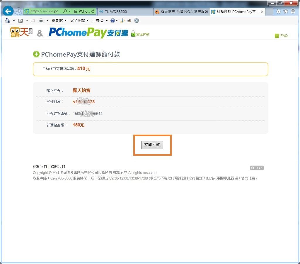 Pixnet-0115-05