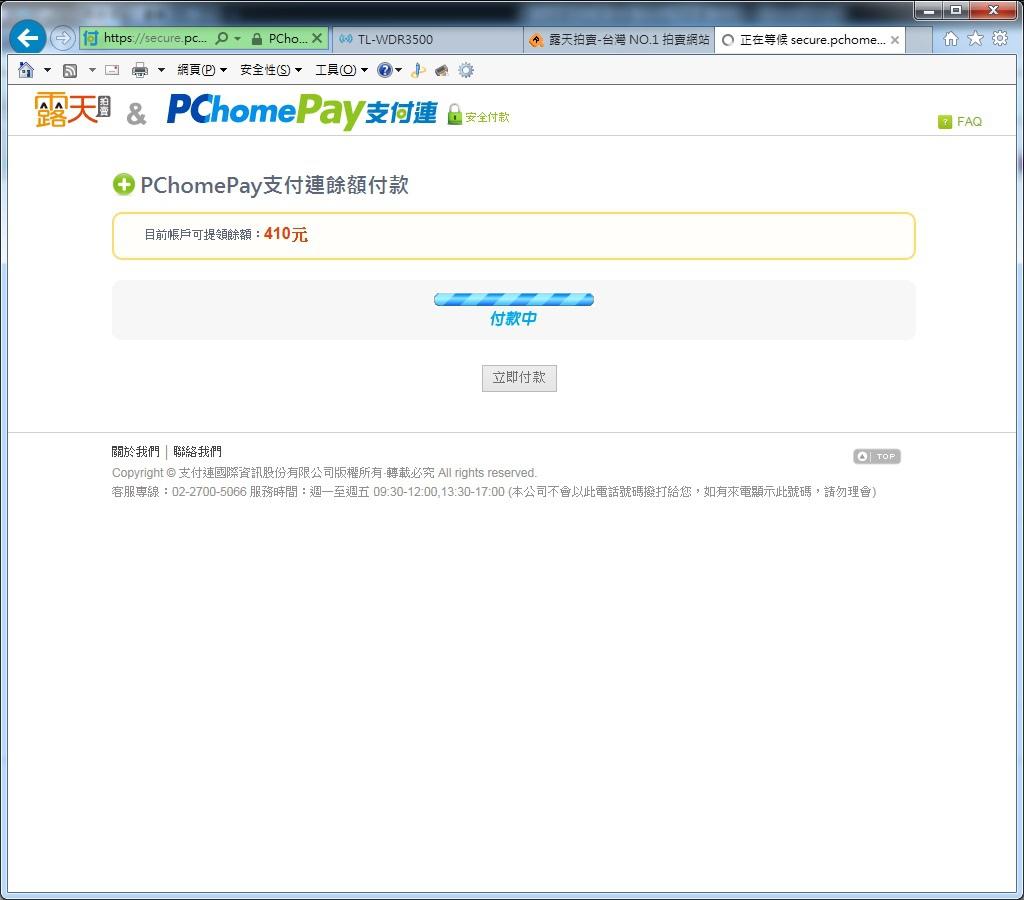 Pixnet-0115-06