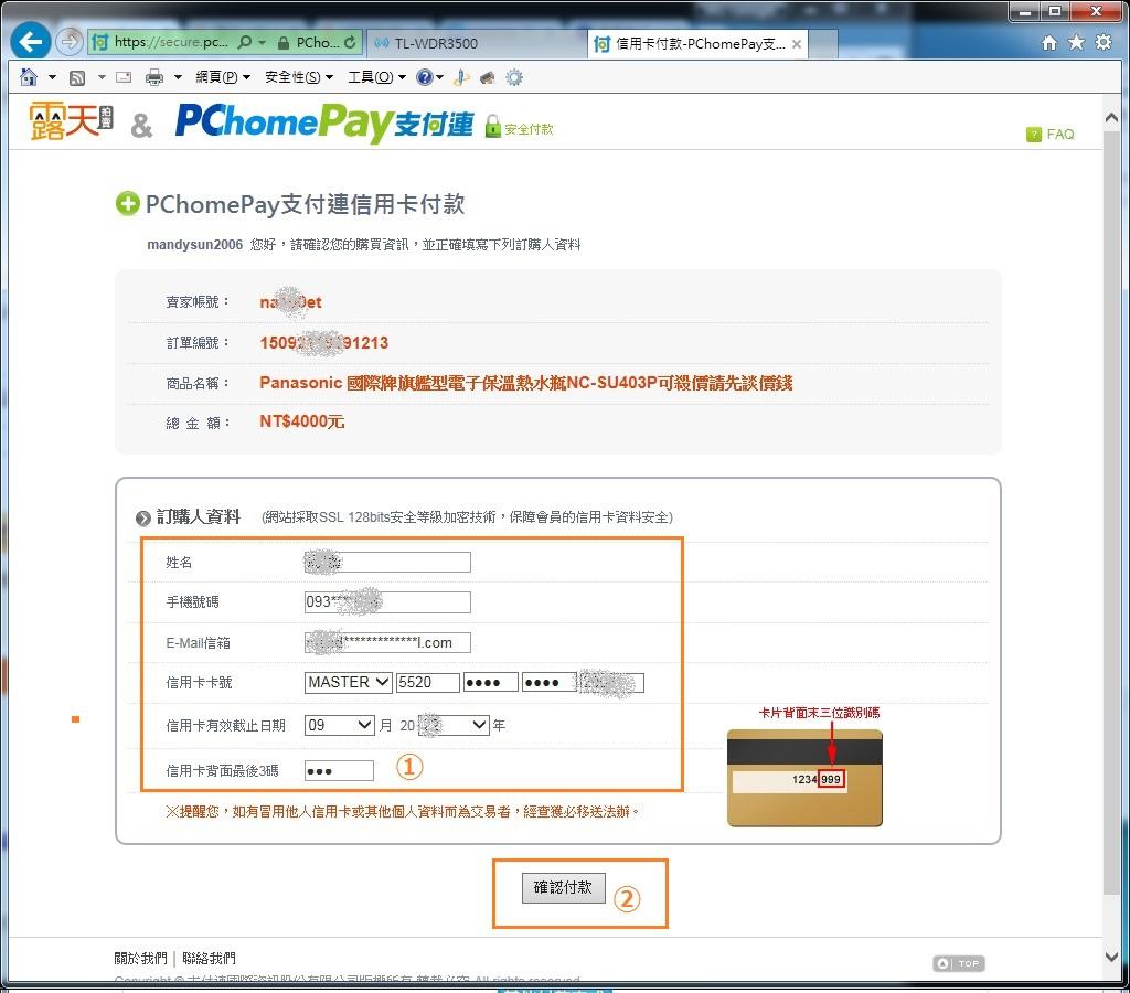 Pixnet-0116-07