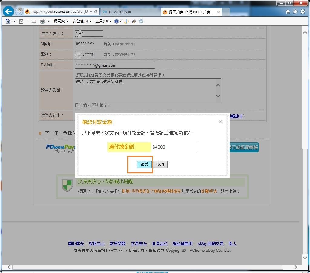 Pixnet-0116-06