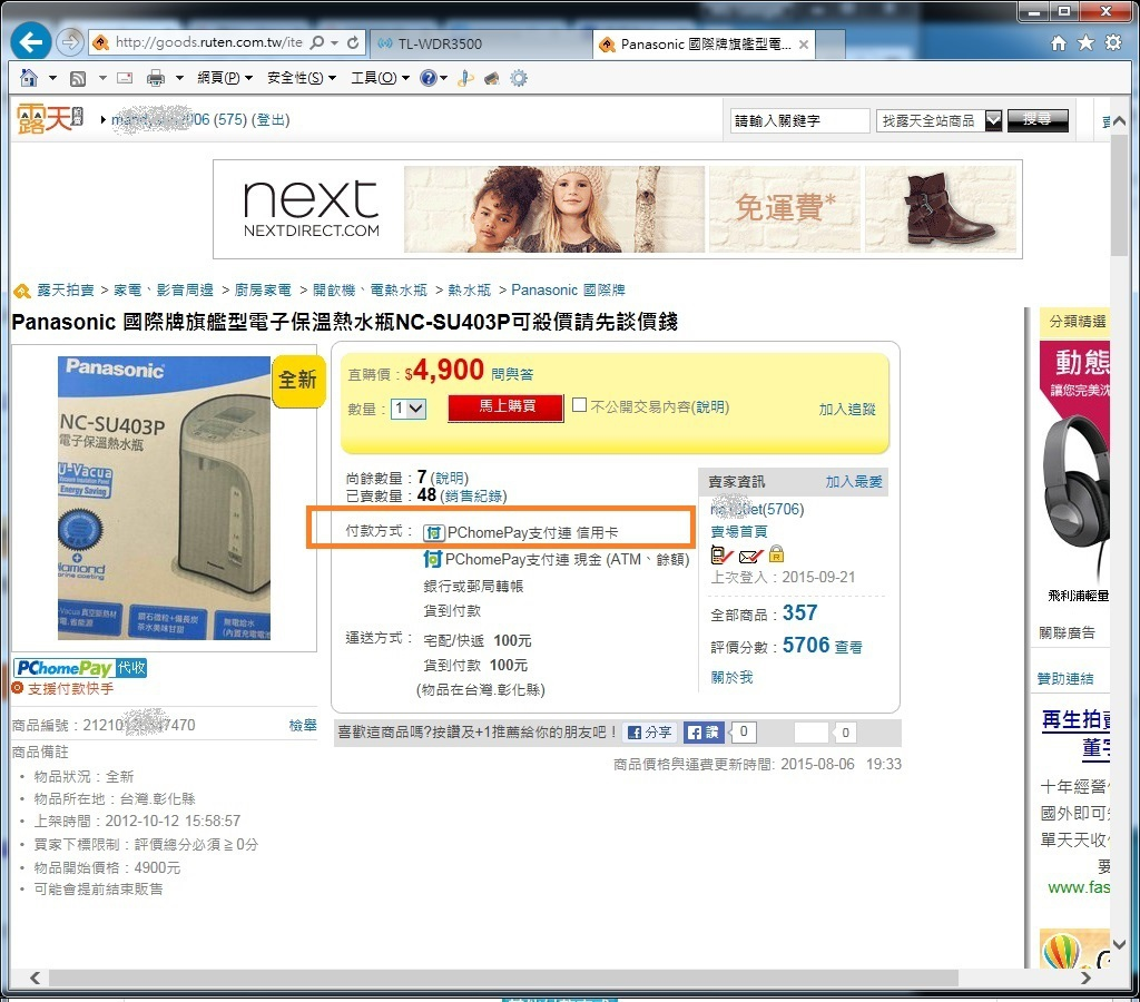 pixnet-0116