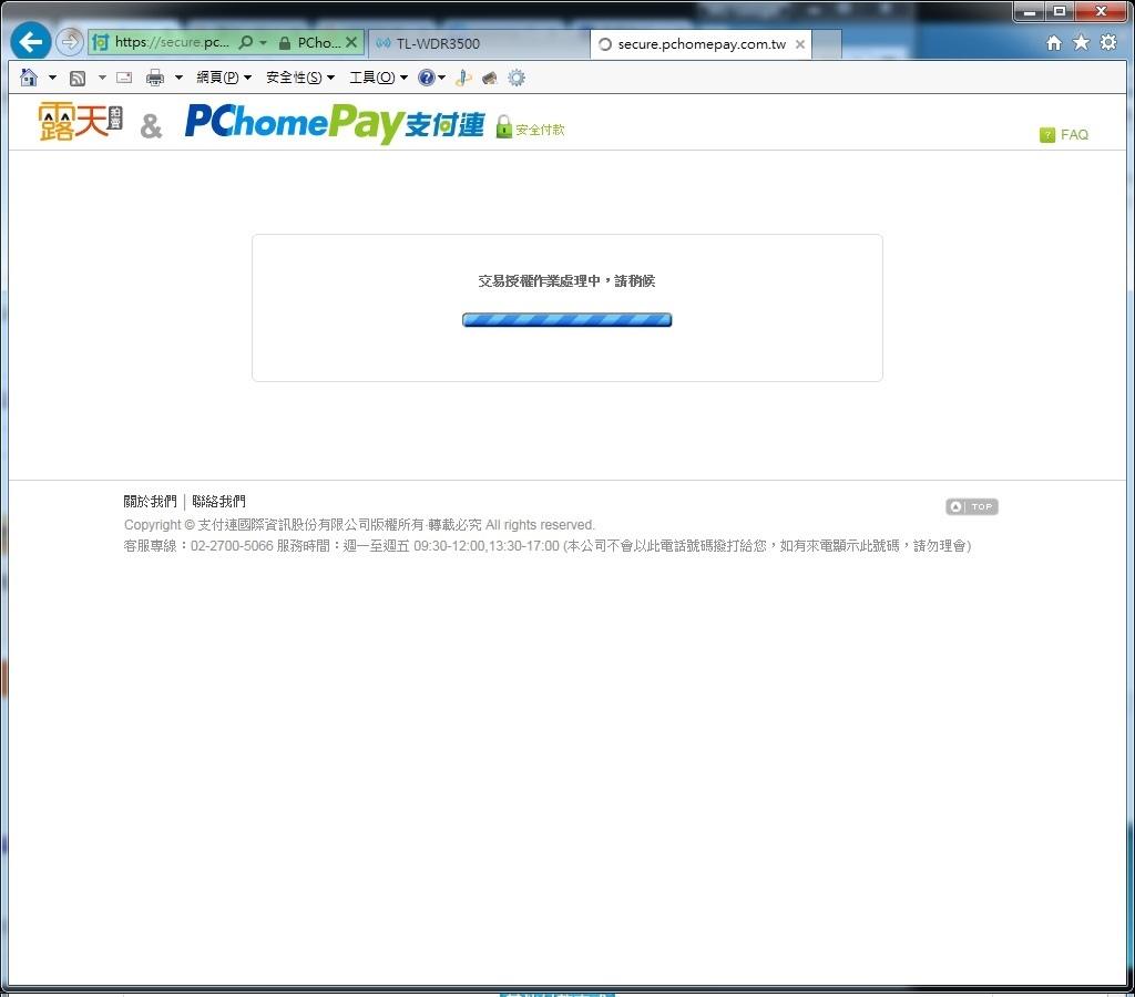 Pixnet-0116-08