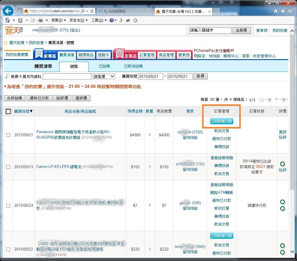 Pixnet-0116-03