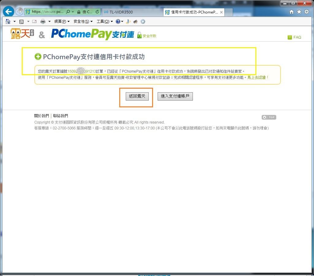Pixnet-0116-09