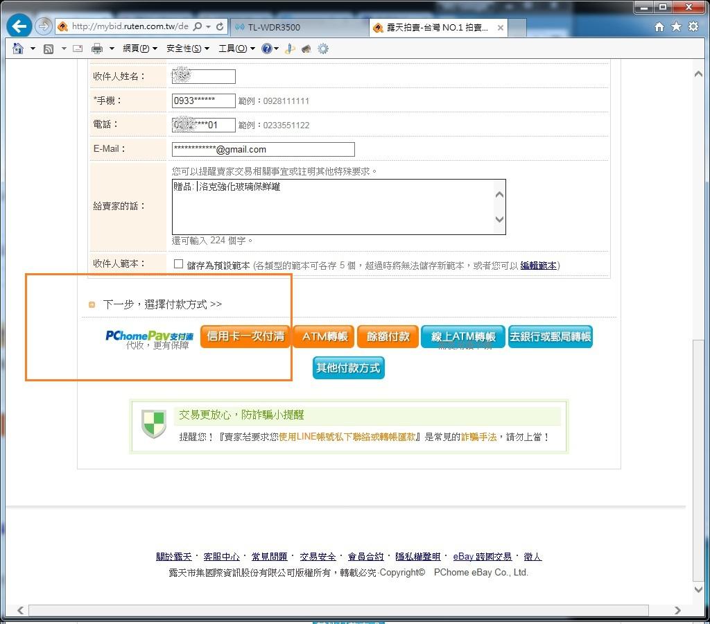 Pixnet-0116-05