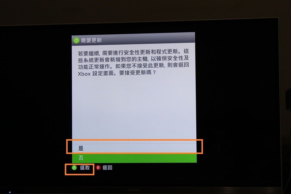Pixnet-0125-06