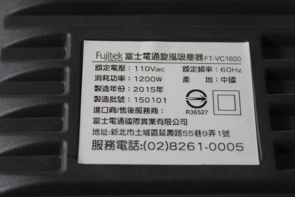 Pixnet-0132-07