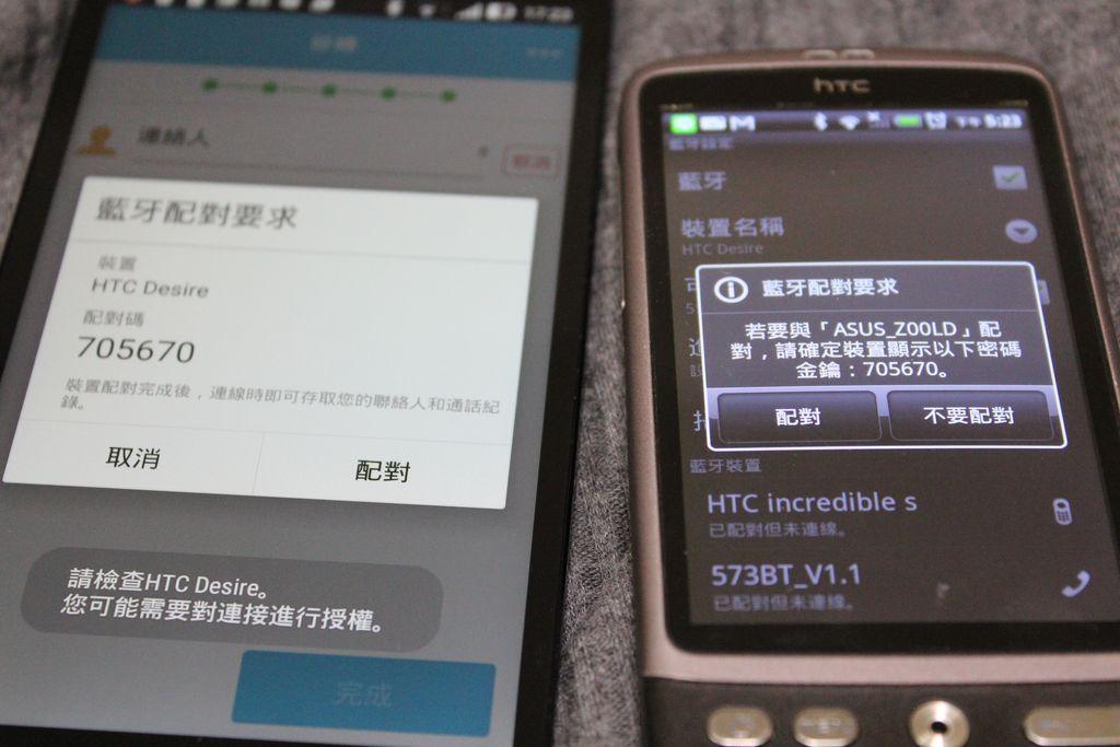 Pixnet-0133-44