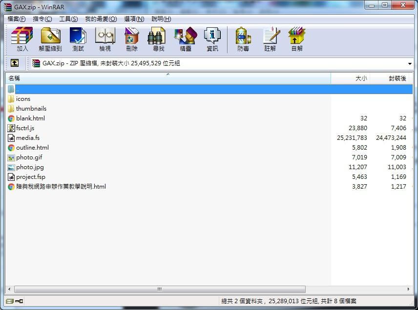 Pixnet-0134-02