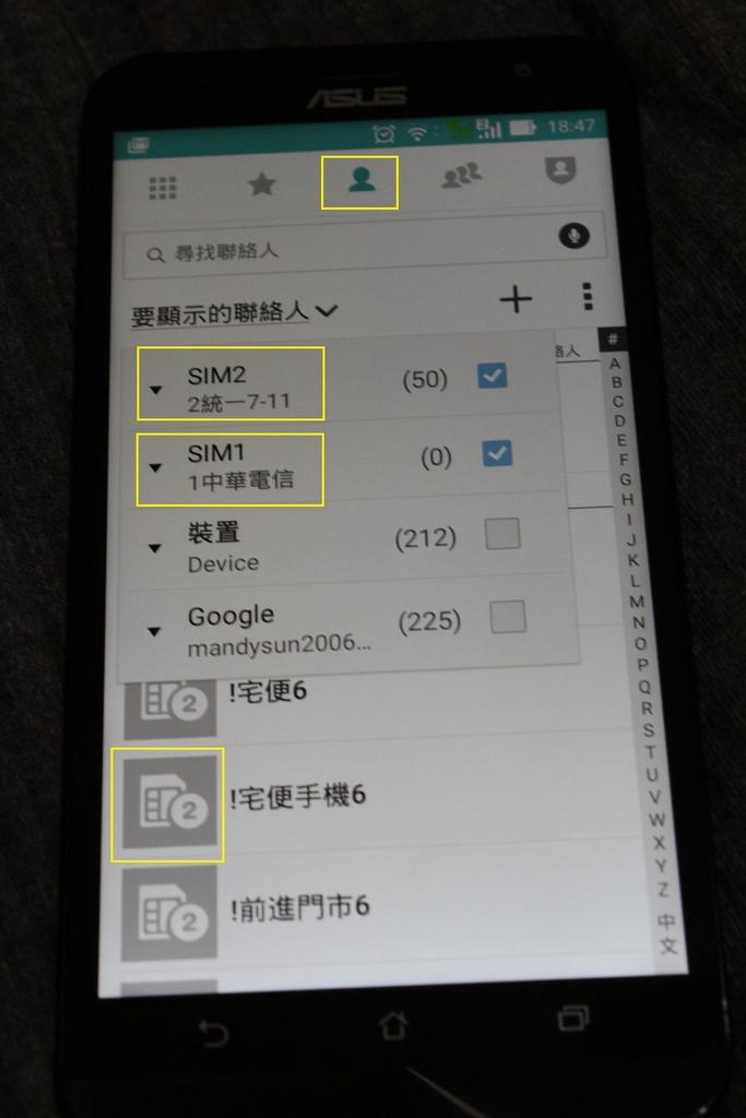 Pixnet-0140-19