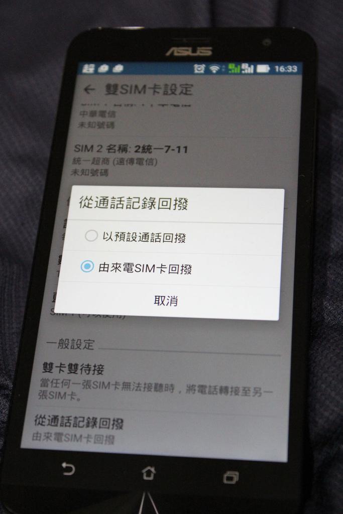 Pixnet-0140-13