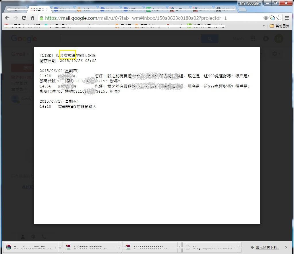 Pixnet-0141-16