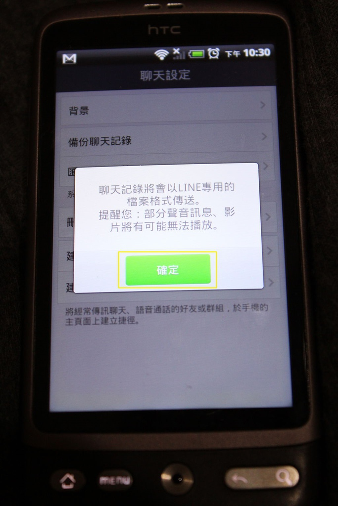 Pixnet-0141-10