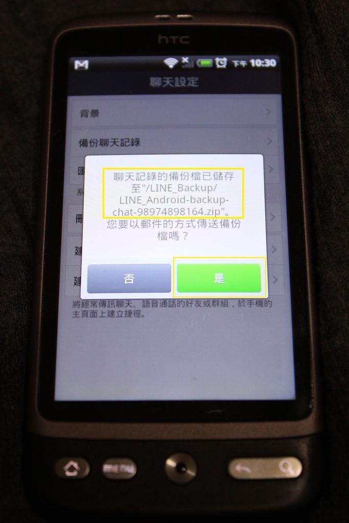 Pixnet-0141-09