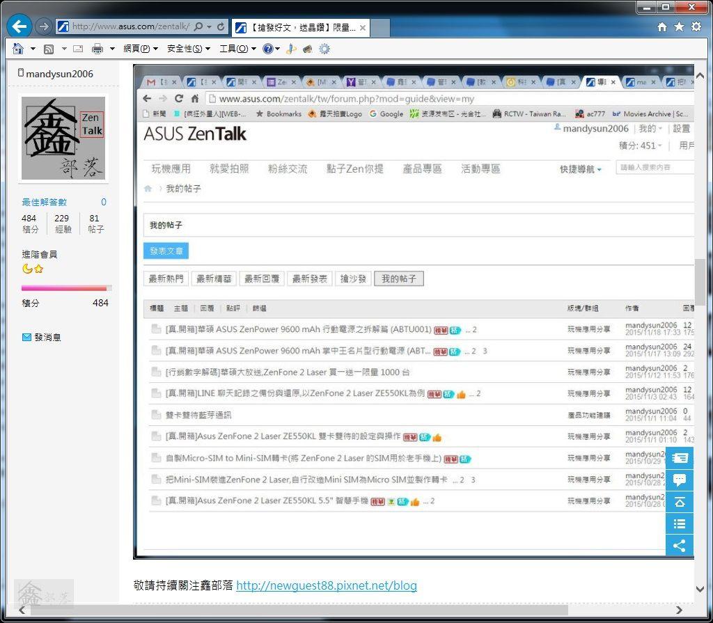 Pixnet-0161-03