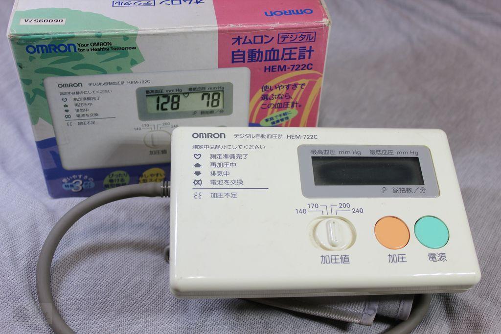 Pixnet-0162-02