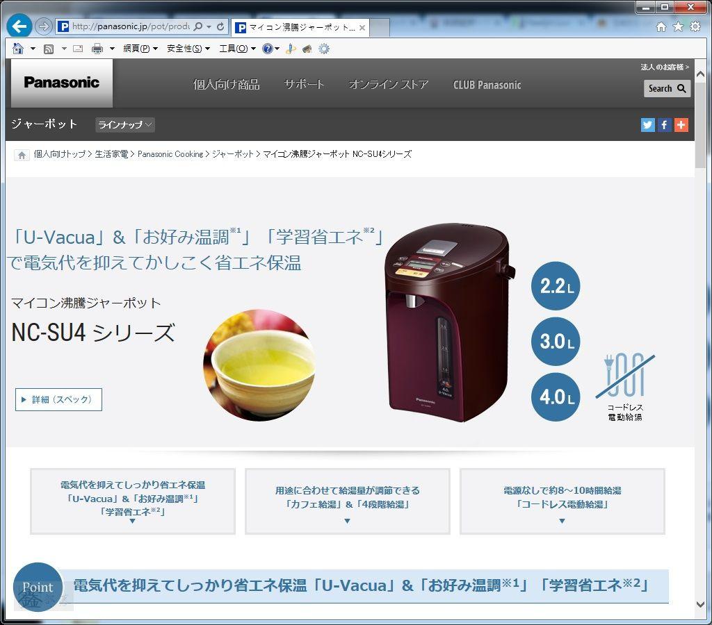 Pixnet-0171-04