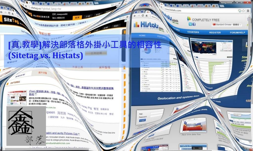 Pixnet-0180-01