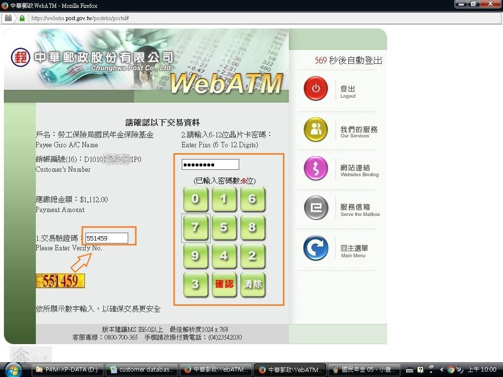 Pixnet-0188-10