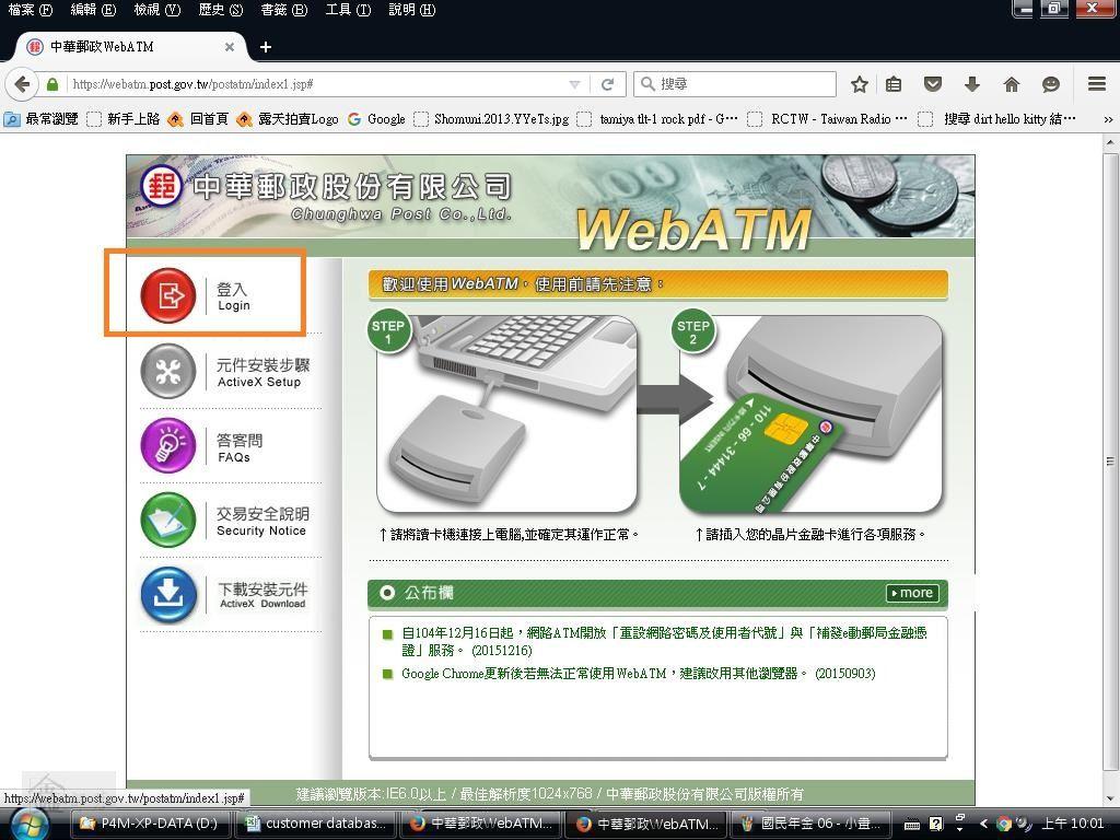 Pixnet-0188-02