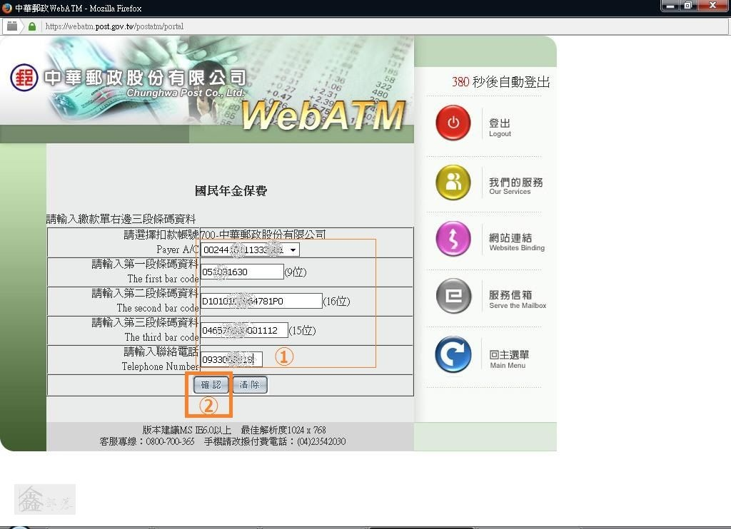 Pixnet-0188-08