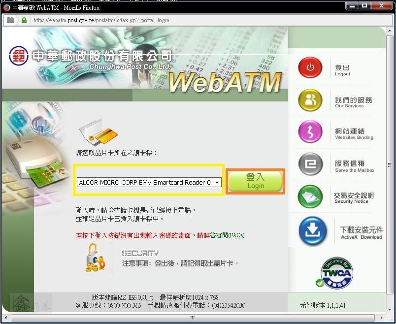 Pixnet-0188-03