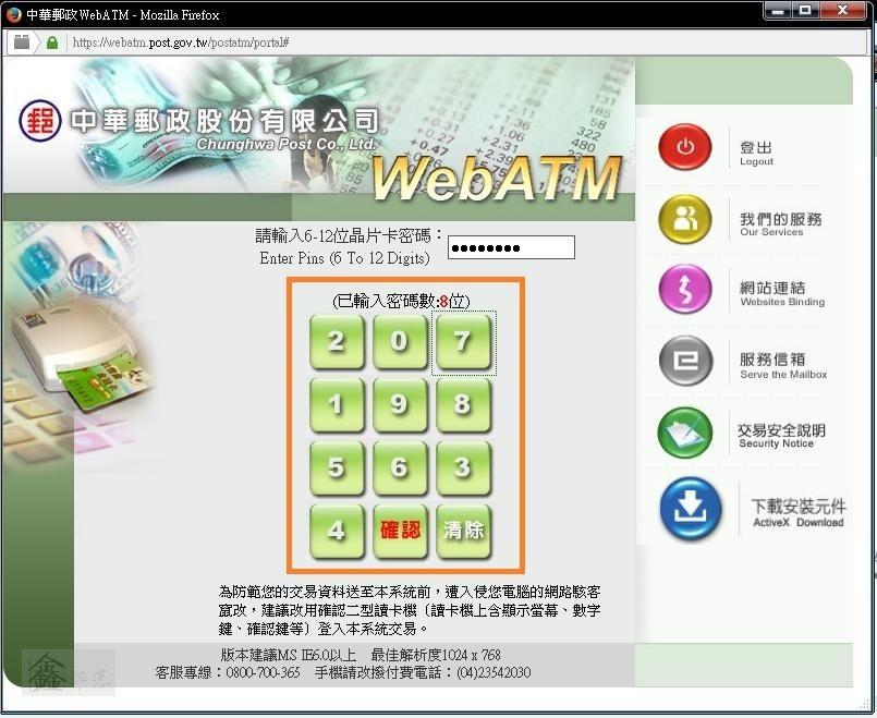 Pixnet-0188-04