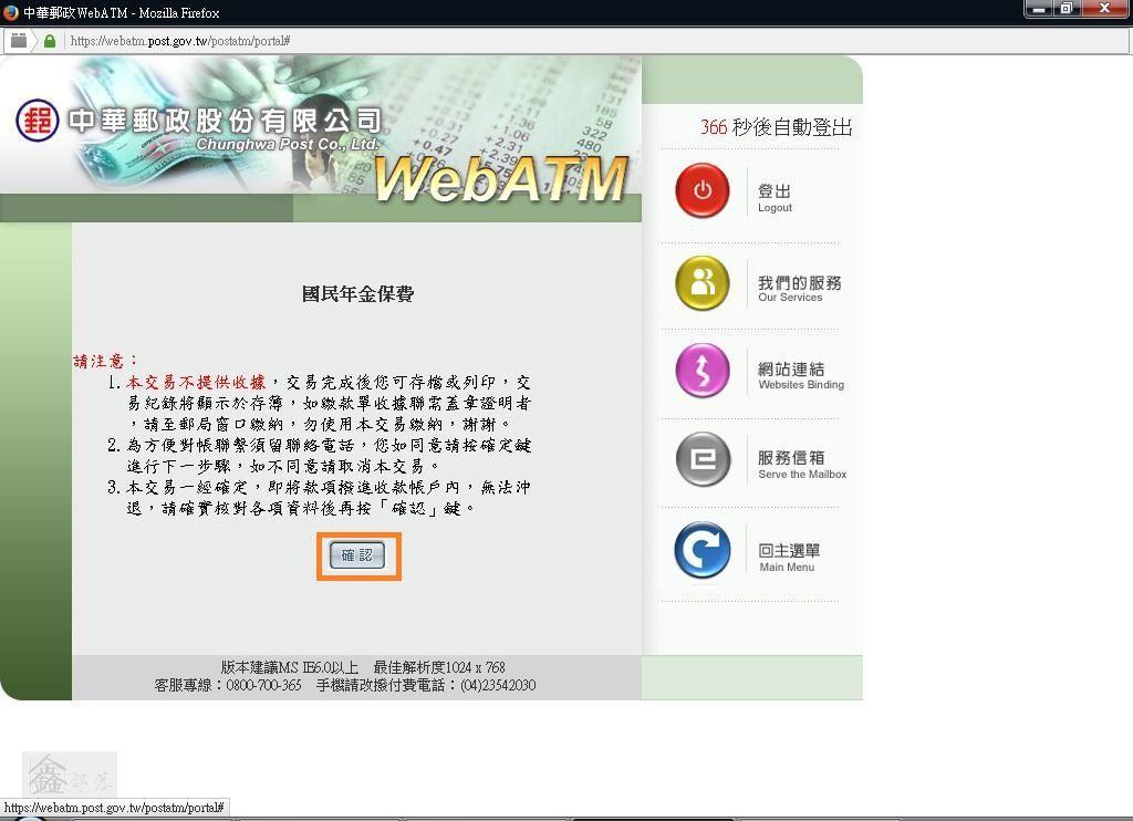 Pixnet-0188-09