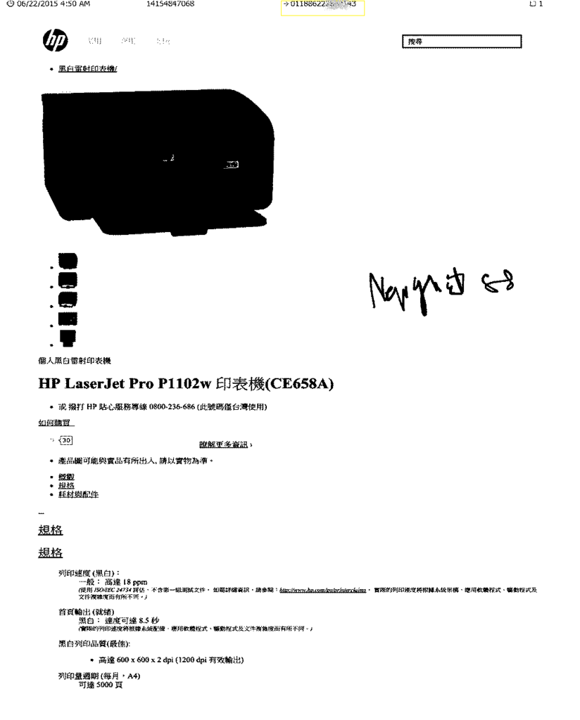 Pixnet-0199-13