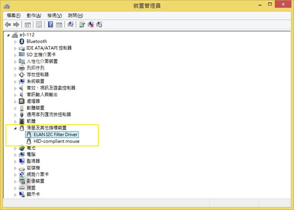 Pixnet-0208-04