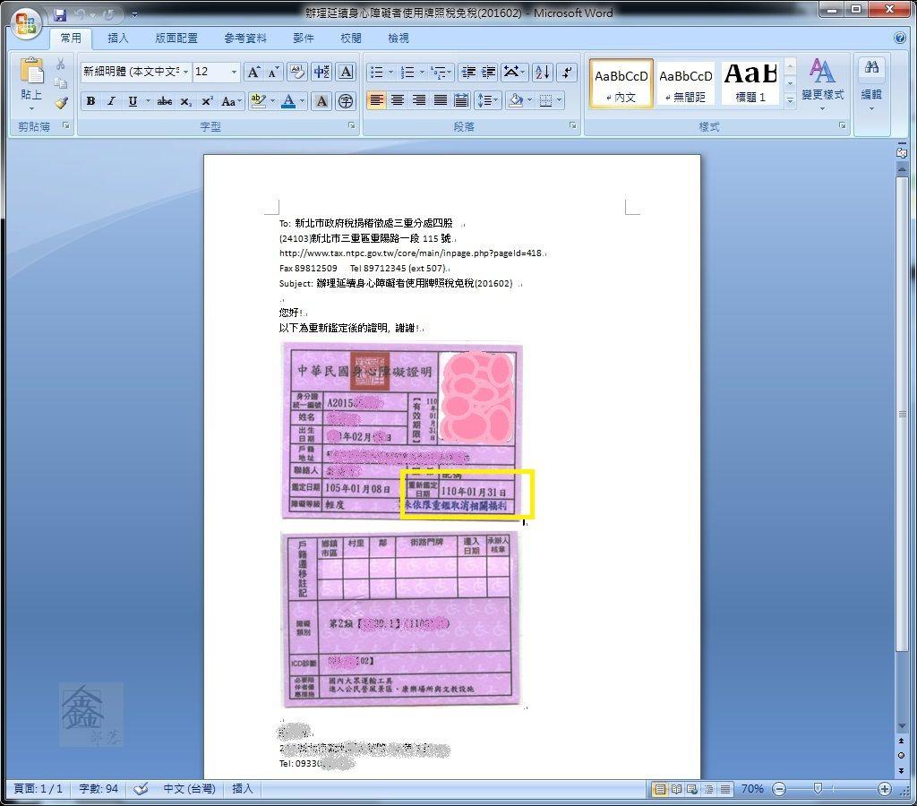 Pixnet-0221-03