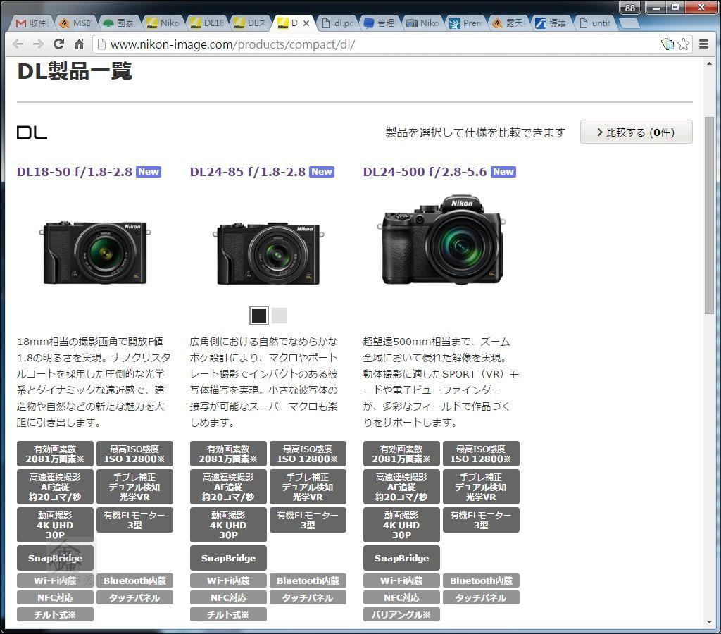 Pixnet-0223-10