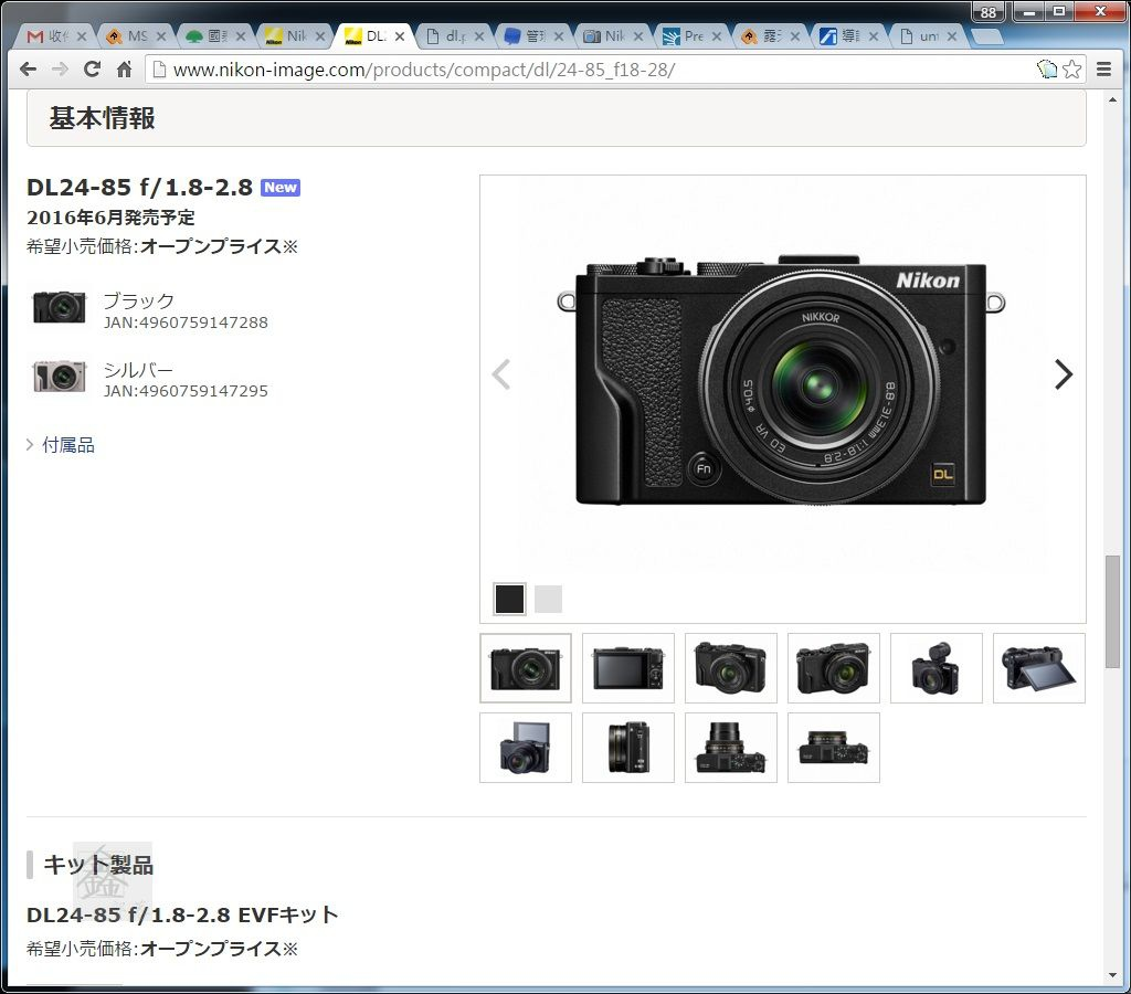 Pixnet-0223-04