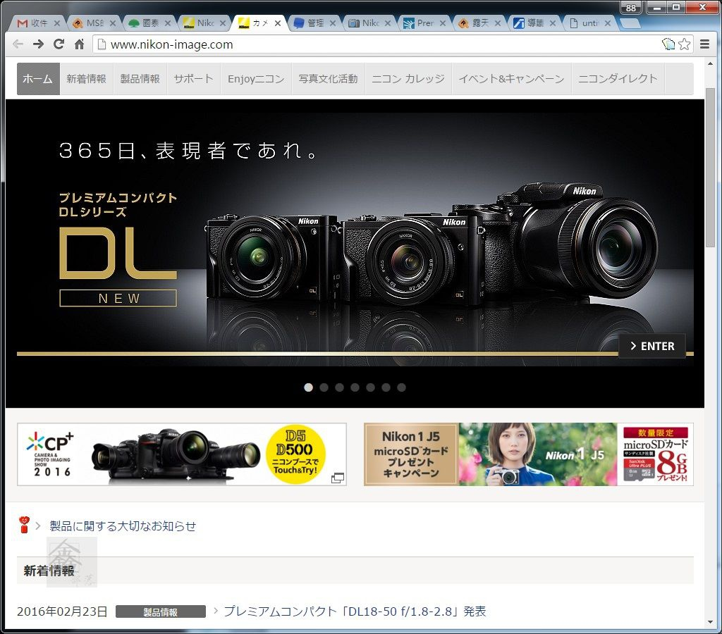 Pixnet-0223-02