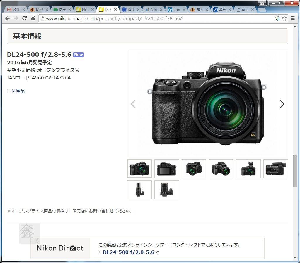 Pixnet-0223-03
