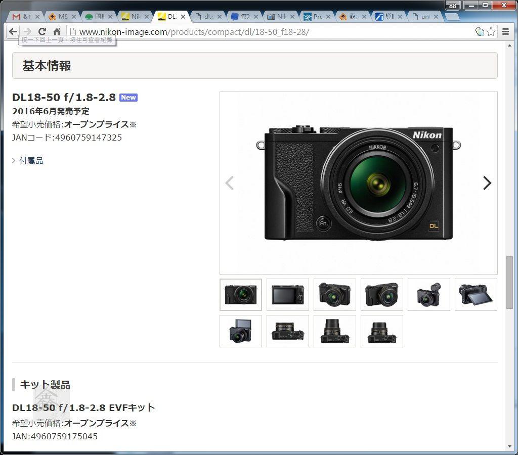 Pixnet-0223-05