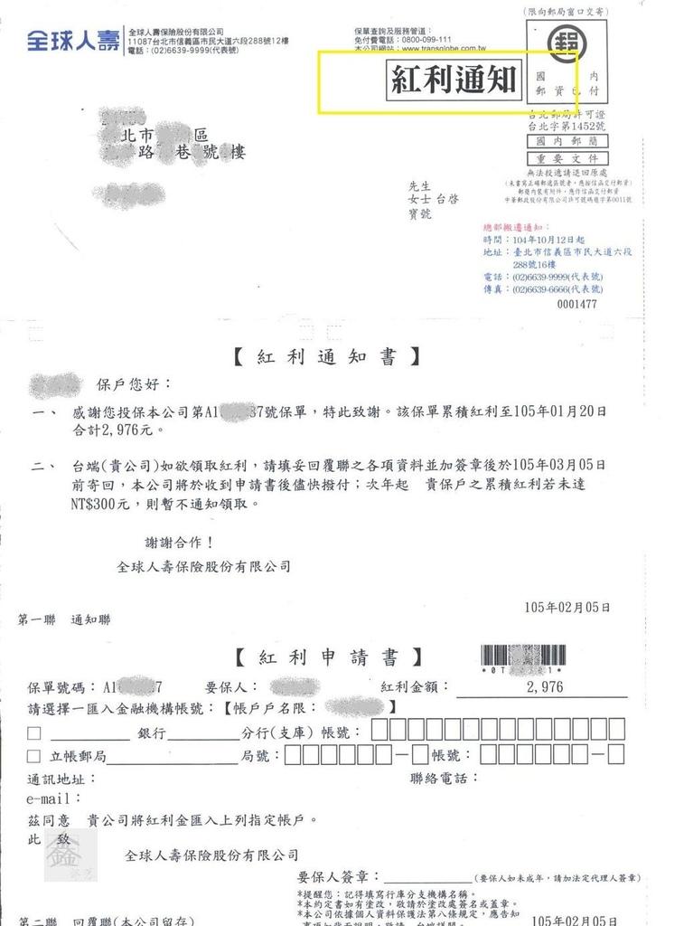 Pixnet-0226-02