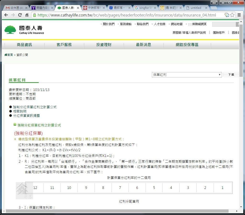 Pixnet-0226-04