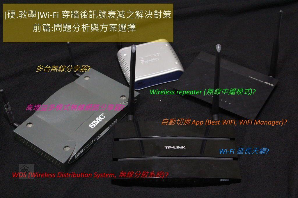 Pixnet-0228