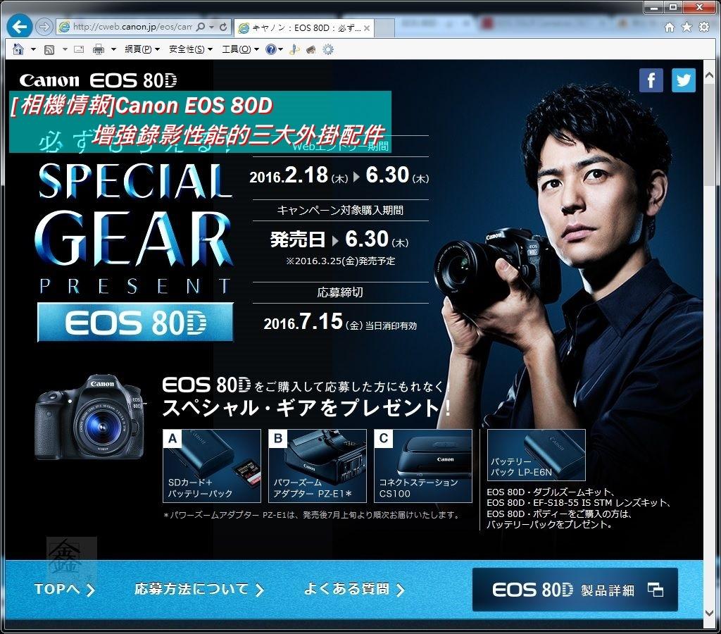 Pixnet-0236-01