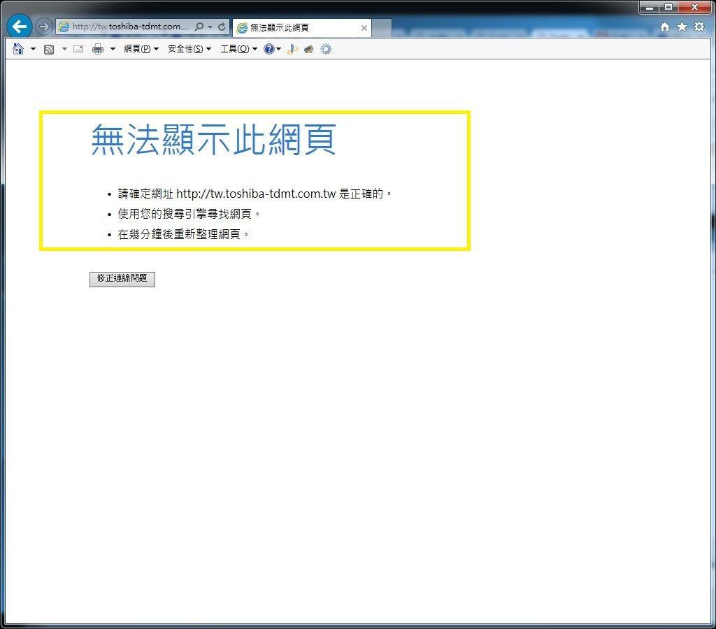 Pixnet-0245-03