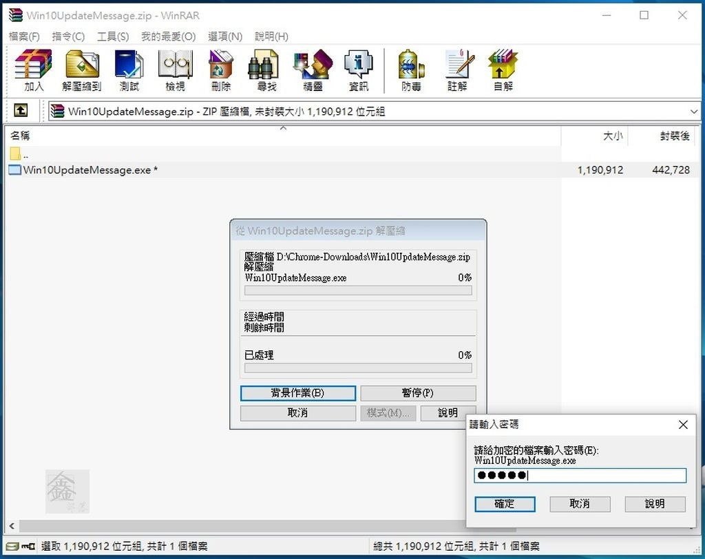 Pixnet-0253-04